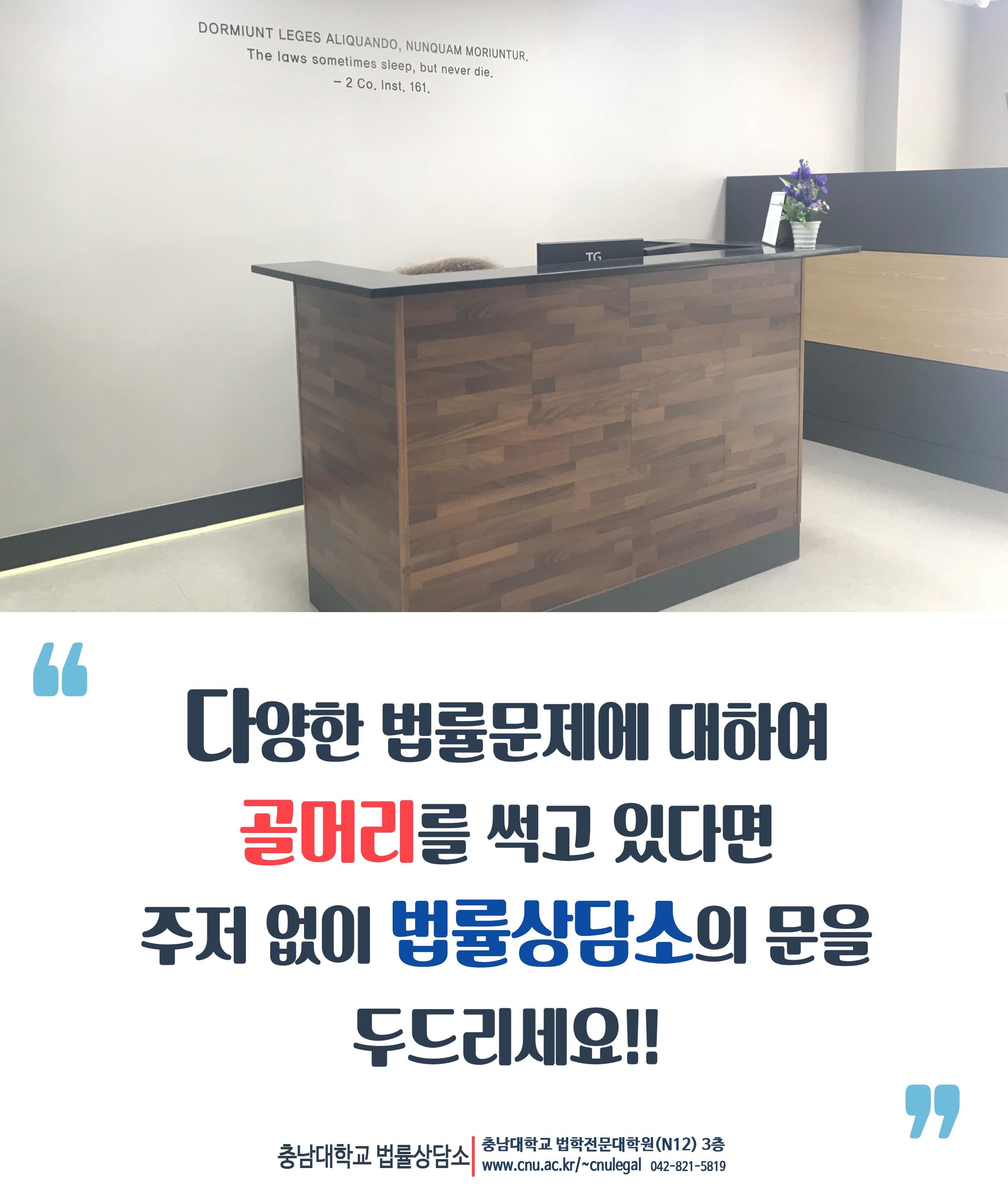 상담소 소개-4.jpg