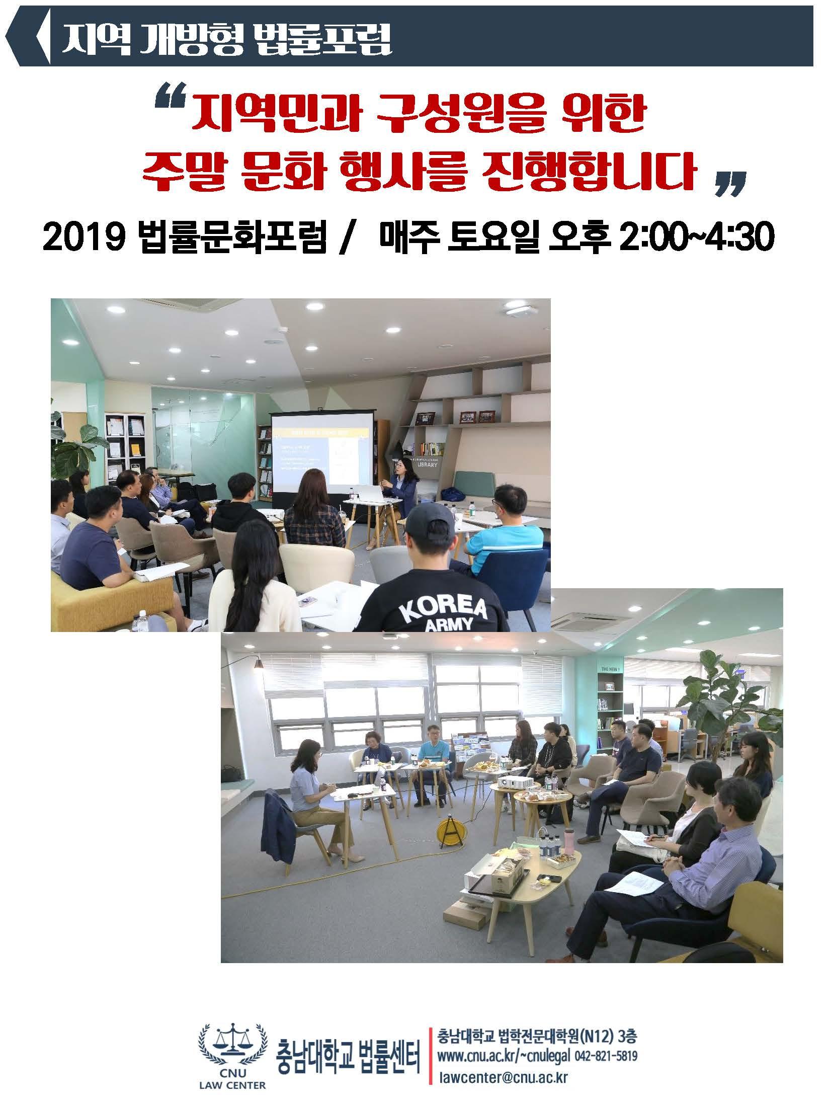 충남대학교 법률센터 홍보자료_페이지_11.jpg