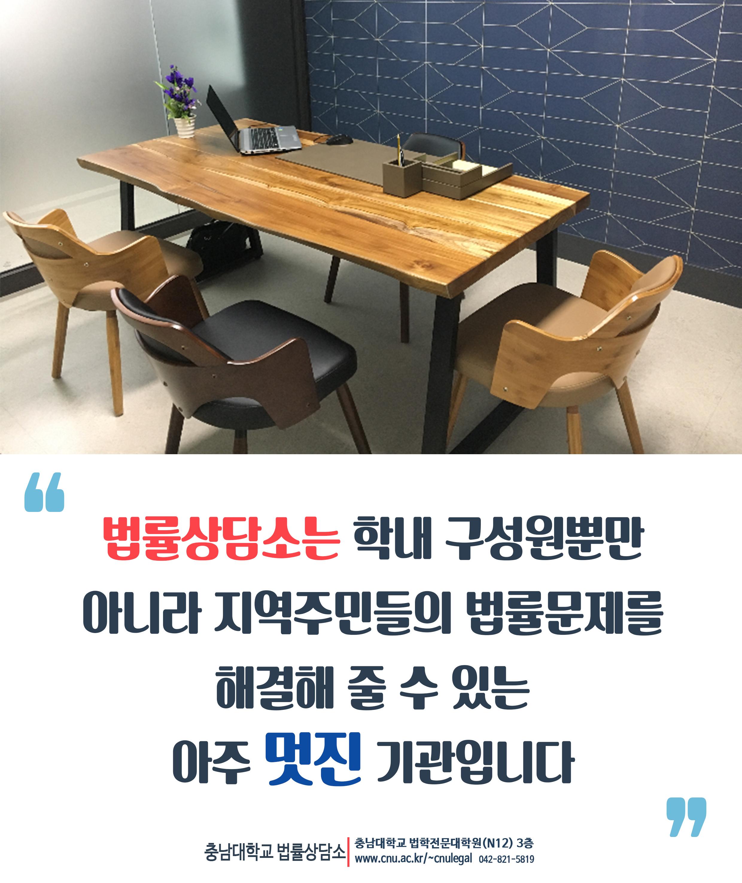 상담소 소개-3.jpg