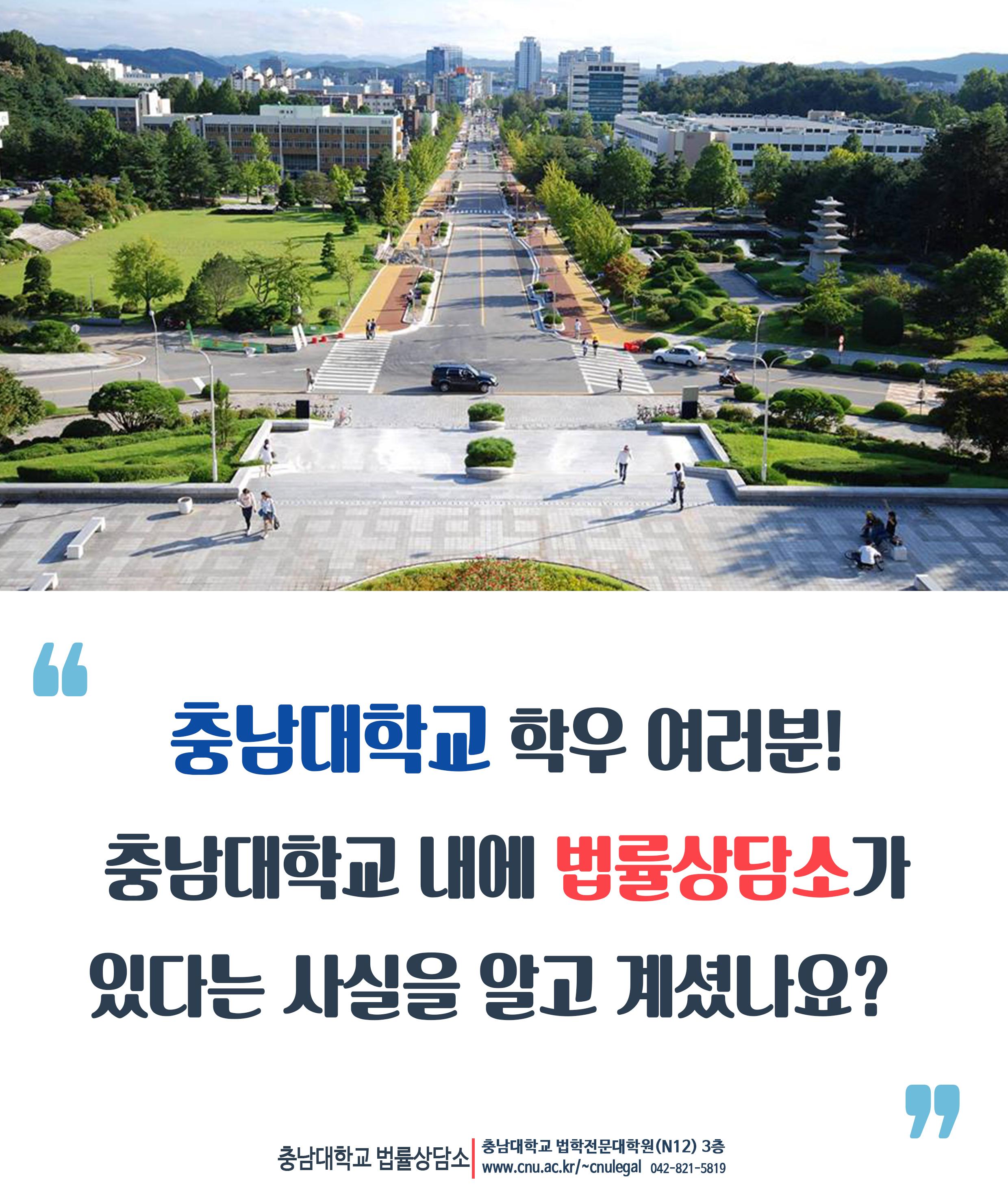 상담소 소개-2.jpg
